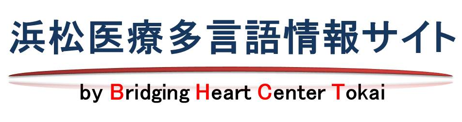 LOGO MEDICAl SITE