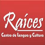 母国語運営事業スペイン語教室