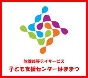 logo hamamatsu